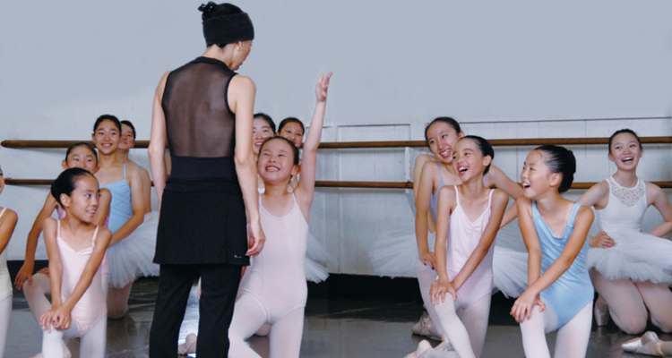 東京バレエ劇場 本校の写真10
