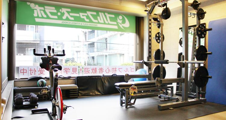 パーソナルトレーニングジム B-BODY牛込柳町の写真8