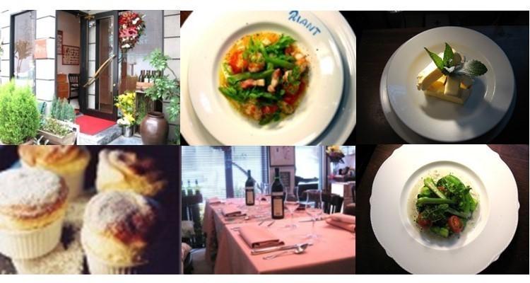 料理教室&BistoroRIANTの写真6