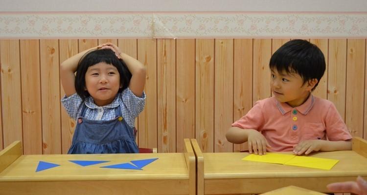 キッズアカデミー菊名教室の写真9