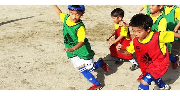 AVANTI Football Club  城東北校の写真11