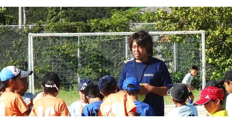 AVANTI Football Club  真田山校の写真11