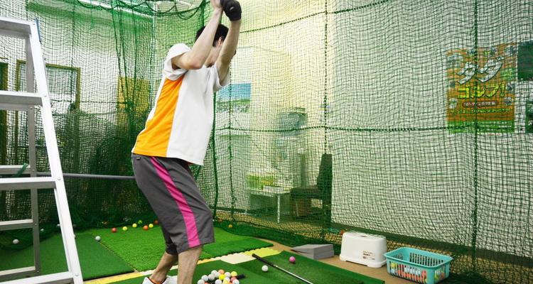 駅前梅島ゴルフスクールの写真13