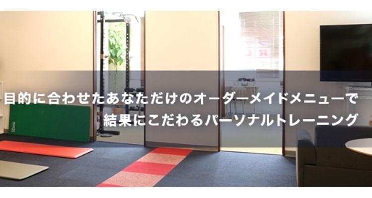 加圧トレーニング&ピラティススタジオ REVIUSの写真6