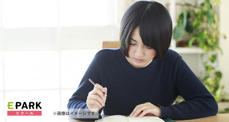 学研ほっぺんくらぶ 熊谷カルチャー教室の写真4