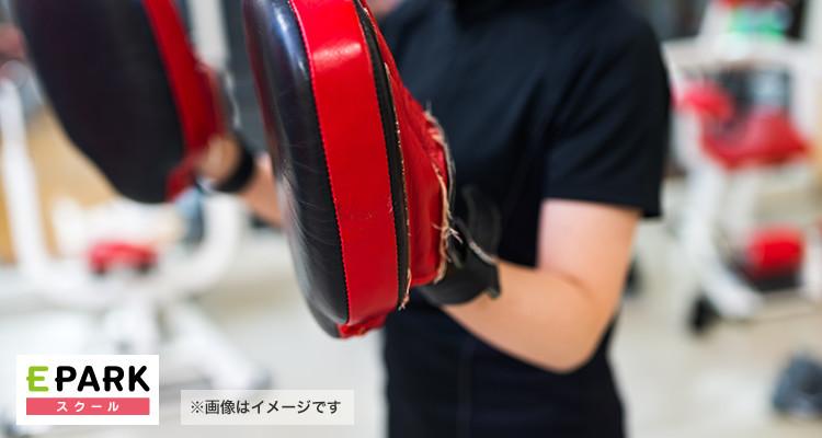 日本空手道掌道会 葛西道場の写真5