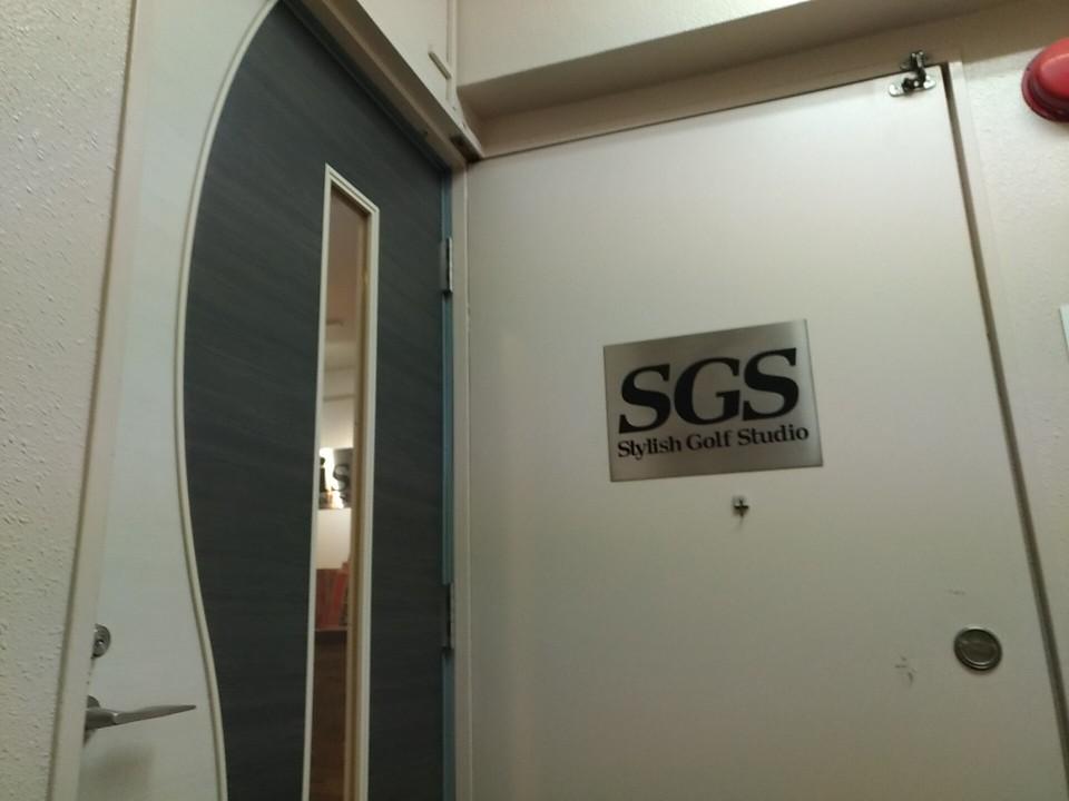 スタイリッシュ・ゴルフ・スタジオの写真16