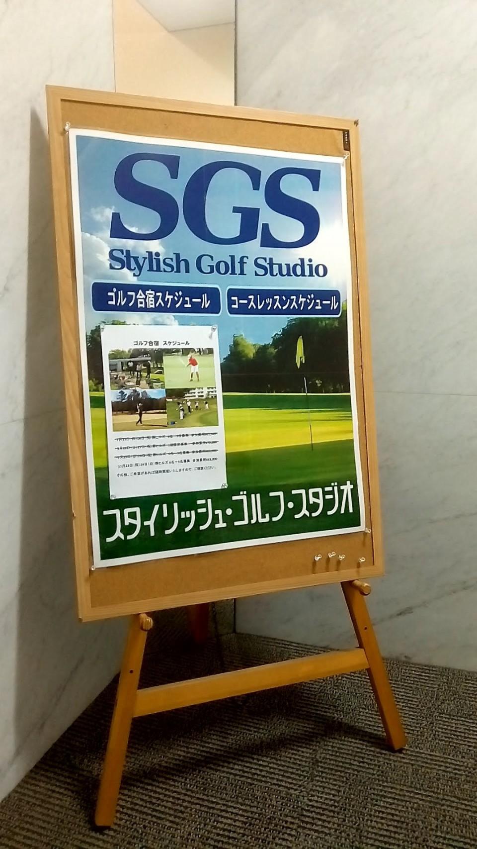 スタイリッシュ・ゴルフ・スタジオの写真15