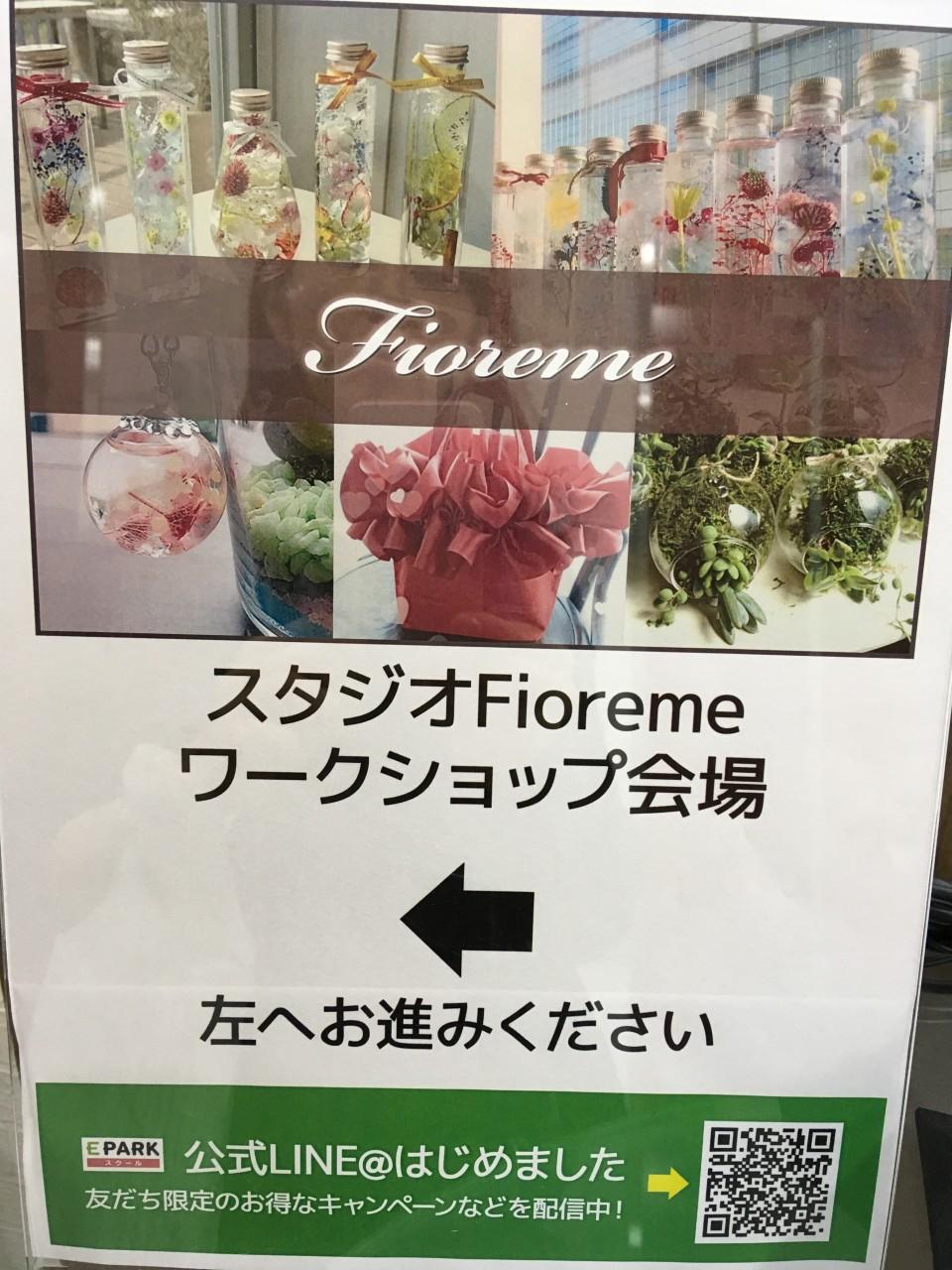 スタジオFioremeの写真22