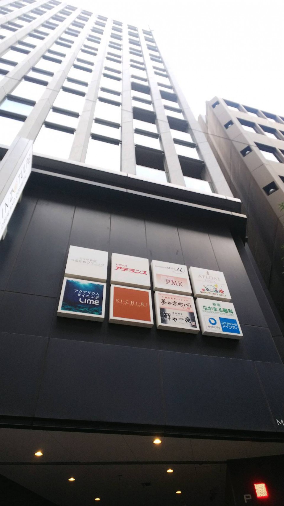 初心者専用ゴルフスクール「サンクチュアリ」新宿店の写真13