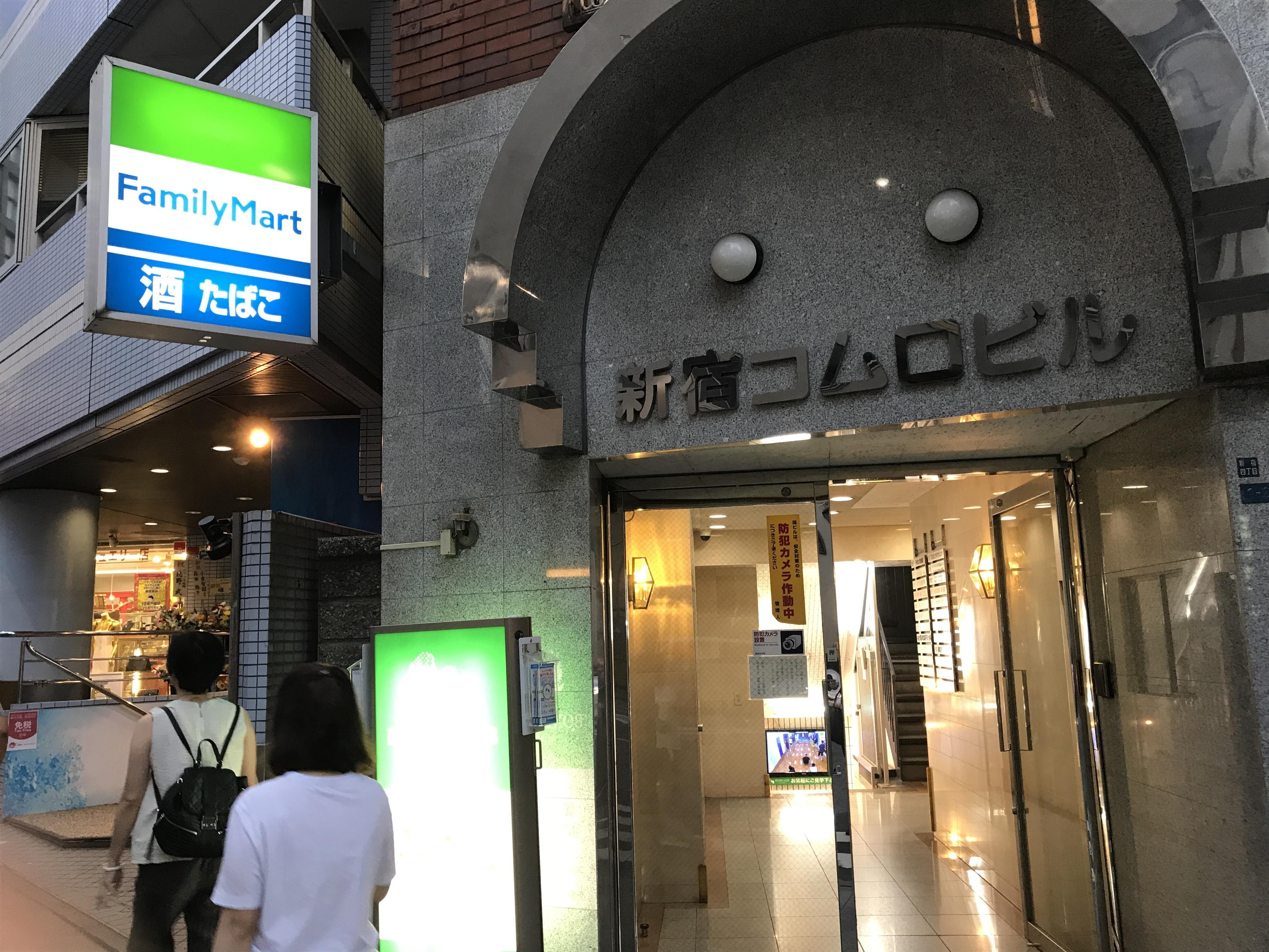 ピラティススタイル 新宿スタジオの写真19