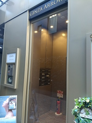 Body Design Salon POLICY 銀座店の写真11